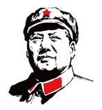 毛泽东顶头画象  免版税库存照片