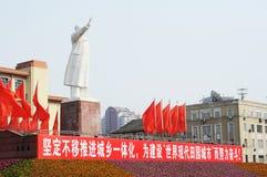 毛泽东 库存图片