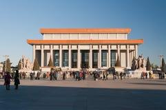 毛主席纪念堂霍尔(毛泽东陵墓)。北京。C 库存照片