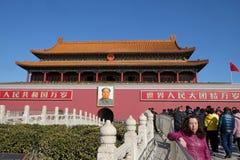 毛Cetung画象,门天堂般的和平,北京入口  库存照片