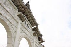 民主大厅纪念国家台湾 库存图片
