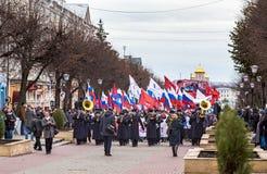 民族团结天在奥廖尔州 图库摄影