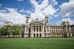 民族志学博物馆在布达佩斯,匈牙利 免版税库存照片