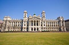 民族志学博物馆大厦在布达佩斯,匈牙利 图库摄影