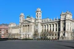 民族志学博物馆大厦在布达佩斯,匈牙利 免版税库存图片