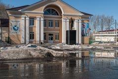 民族文化的中心 Yalutorovsk 俄国 免版税库存照片