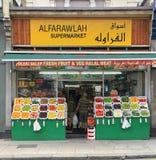 民族风味的食品商店 免版税库存照片