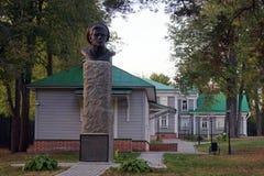 民间艺术和工艺博物馆  免版税库存图片