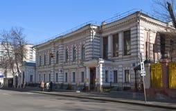 民主党社会主义斯里兰卡共和国的使馆在莫斯科 免版税图库摄影