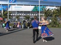 民间舞在奥林匹克公园在索契 库存照片