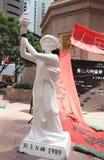 民主,香港的女神 免版税库存图片