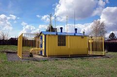 气体发行驻地在村庄,鞑靼斯坦共和国共和国 免版税图库摄影
