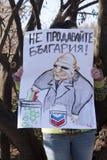 气体国家拒付页岩 免版税图库摄影