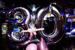 气球在生日 免版税图库摄影