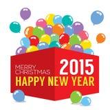 气球在箱子2015新年 免版税图库摄影
