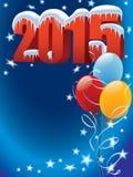 气球2015年 免版税库存照片