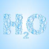 水下降被塑造的H2O -向量背景 向量例证