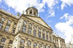 水坝的,阿姆斯特丹皇宫 库存照片