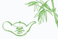 水壶用象形文字茶和竹子 茶的中国概念 与空间的背景文本的 向量例证