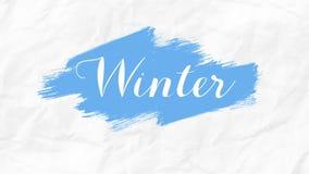 水彩刷子墨水洗涤冲程纹理背景口号文本冬天 向量例证