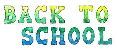 水彩黄色青绿回到学校字体 免版税库存照片