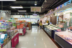 永久超级市场内部 图库摄影
