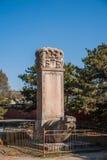 永德寺庙,承德避暑山庄,河北 免版税库存图片