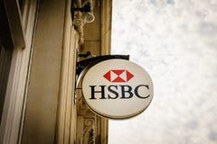 汇丰银行分行在伦敦 免版税库存图片