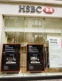 汇丰银行分行在伦敦 库存照片