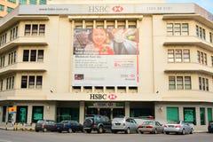 汇丰银行Jalan Gaya门面在亚庇,马来西亚 免版税库存照片