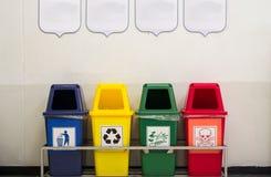 汇集的颜色容器回收 库存照片