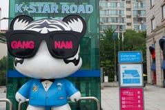 汉城,南韩 9月, 10,2017 K在gangnam韩国的星路 免版税库存图片