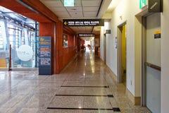 汉城,韩国- 2015年8月12日:延世大学-非常有名望的高端医院切断医院新的校园在Seou 免版税库存照片