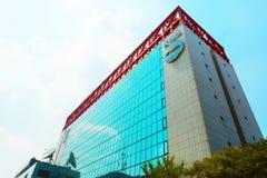 汉城,韩国- 2015年8月14日:总部设位于汝矣岛海岛-的韩国放送公社- KBS大厦-汉城,南部 免版税图库摄影
