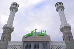 汉城,韩国- 2017年10月06日:汉城中央清真寺最大的清真寺在汉城位于itaewon的韩国 库存照片