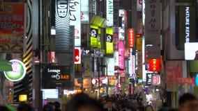 汉城,韩国- 2016年1月:Myeong东购物区 股票视频