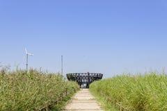 汉城,韩国- 2014年8月30日:HANEUL公园 库存照片