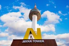 汉城,韩国- 2月01 :N汉城塔 库存照片