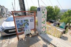汉城Ihwa壁画村庄看法  免版税库存图片