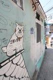 汉城Ihwa壁画村庄看法  库存图片