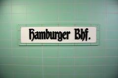 汉堡包Bahnhof美术馆柏林 库存照片