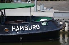 汉堡德国 库存照片