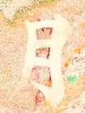 汉字月亮大理石背景桔子 免版税库存照片