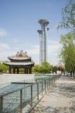 汉语亚洲、北京、亚洲中国,北京,奥林匹克公园,下沉, gardenï ¼ ŒThe古董建筑学和现代建筑学, 库存照片