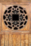 汉语亚洲,木门和窗口 免版税库存图片