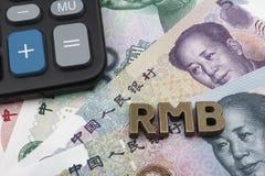 汉语元(CNY/RMB) 免版税库存照片