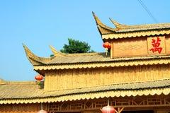 汉语的大厦 库存照片