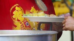 汉语蒸准备着的饺子 股票录像