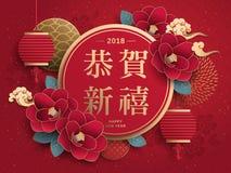 汉语设计新年度 向量例证