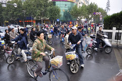 汉语,中国人口 库存图片